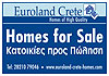 Euroland Crete Homes - Homes for sale in Crete, Greece